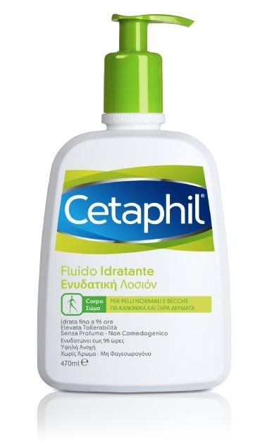 Image of CETAPHIL FLUIDO IDRAT 470ML VF 3499320003681